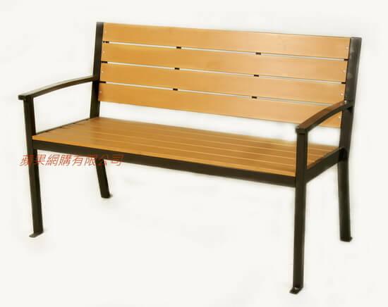 人造木公園椅