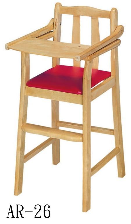小孩用餐高腳椅