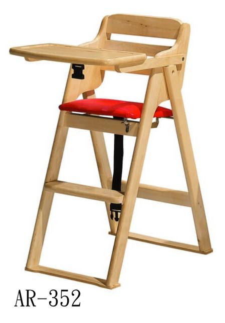 兒童木製高腳餐椅