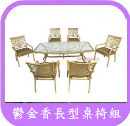 營業咖啡桌椅
