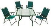 露天遮陽餐桌